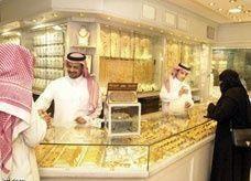 ركود في محلات الذهب وتوقعات بانتعاش السوق منتصف رمضان