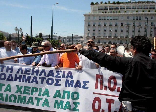 صدمة في اليونان بعد إغلاق أبواب البنوك