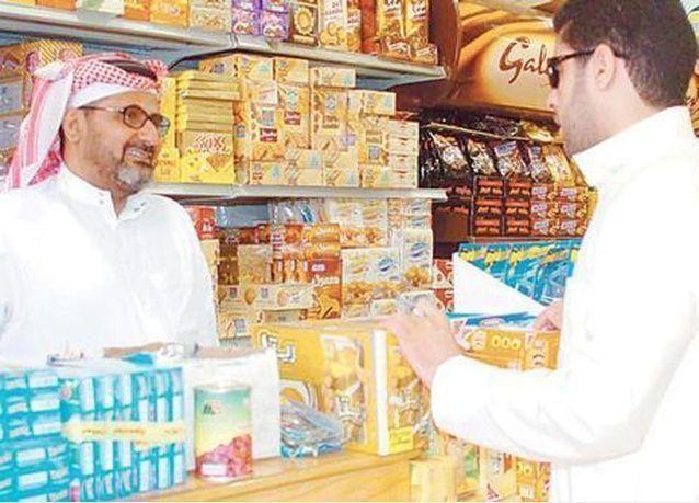الرياض: التستر في البقالات هو الأعلى في الاقتصاد السعودي