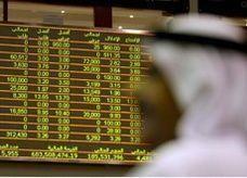 تراجع أسهم البتروكيماويات السعودية وهبوط البورصة المصرية