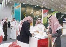 """""""حافز"""" السعودي يعفي مستفيديه من تحديث بياناتهم خلال الأعياد"""