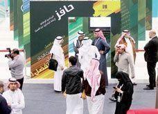 """تحرك سعودي لربط مستفيدي """"حافز"""" بشركات المقاولات الشاغرة"""