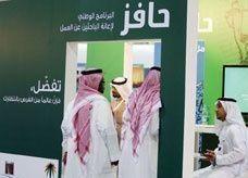 """السعودية: 30 مليار ريال لبرنامج """"حافز"""" في ميزانية 2013"""