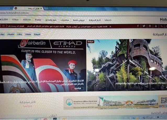 """إطلاق نسخة متطورة من موقع """"هوتيل اند ريست"""" الإخباري في أبوظبي"""