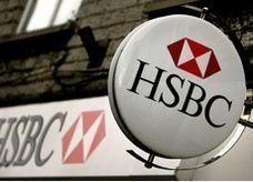 أمريكا تُغرّم بنك HSBC 1.9 مليار دولار