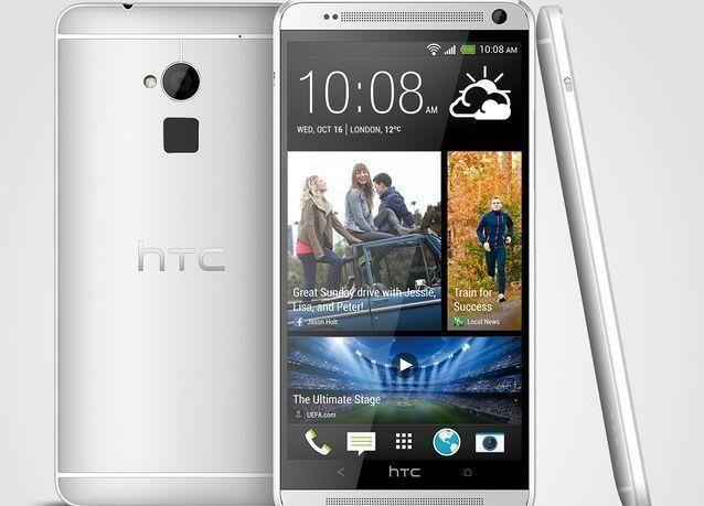 اخترنا لك: HTC One Max
