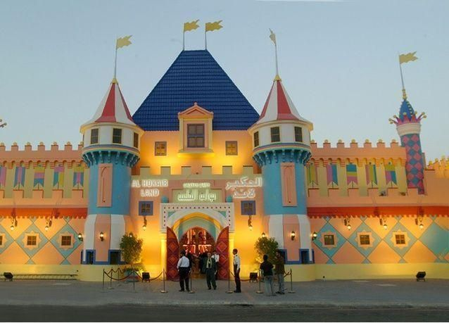مجموعة الحكير السعودية تعتزم افتتاح مدينة ألعاب ترفيهية في الطائف خلال رمضان
