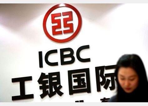 الصين تفتح القطاع المصرفي أكثر أمام الشركات الخاصة