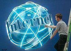 دراسة: استخدام الإنترنت بمنطقة الشرق الأوسط زاد بنسبة 2300 %