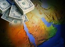 محتالون يستغلون اكتتاب أرامكو ورؤية السعودية 2030