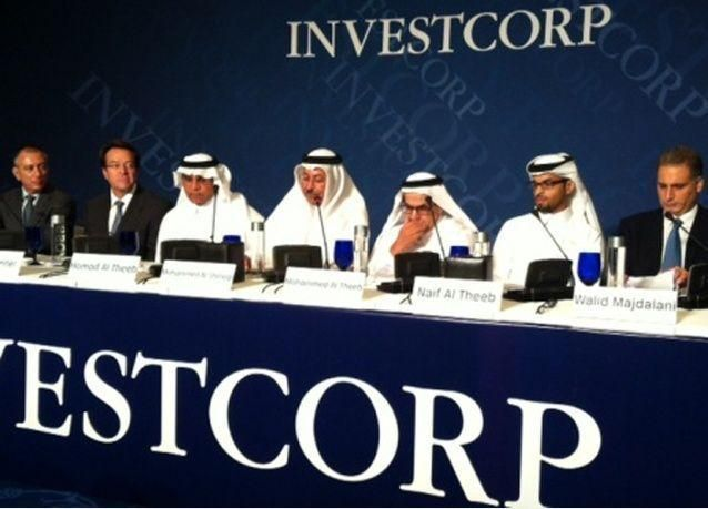 انفستكورب البحرينية تعلن شراء وحدة لساريس أدفايسورس
