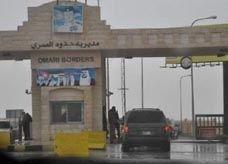 الخارجية الأردنية تقول إن 10 من مواطنيها يواجهون أحكاماً بالإعدام في السعودية