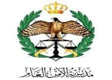 جريمة كل 16.42 دقيقة في الأردن خلال العام الماضي