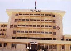 البرلمان الأردني يصوت على وقف العمل بمشروع المفاعل النووي