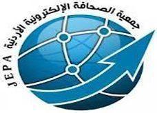 جمعية الصحافة الإلكترونية الأردنية : ندرس مقاضاة وزير الزراعة