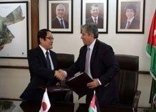 منحة يابانية للأردن بـ 6.7 مليون دولار