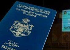 الأردن تنفي منح رجال أعمال عرب جوازات سفر مؤقتة لتسهيل دخولهم إلى الكيان الإسرائيلي