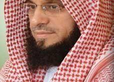 الاعتداء على صحفي سعودي لسؤاله داعية شهير عن منعه من دخول الأراضي الأمريكية