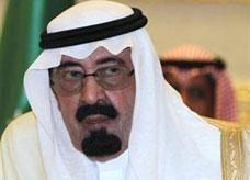 العاهل السعودي يغادر المستشفى