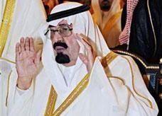 عشرات يحتجون على اعتقال اقاربهم عند سجن سعودي