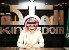 المملكة القابضة السعودية تؤسس هيئة شرعية للتحول إلى التمويل الإسلامي