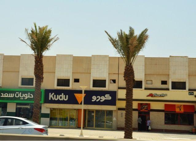 تي.بي.جي وأبراج في محادثات لشراء مطاعم كودو السعودية