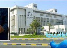 الحكم على مغرد كويتي ثانٍ بتهمة المس بالذات الأميرية