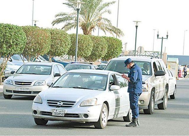 الكويت تبدأ حملة تفتيش الأشخاص والمنازل للبحث عن السلاح