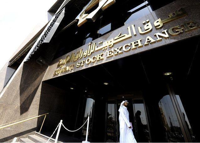 تعديل قانون هيئة أسواق المال بالكويت يدخل نفقاً مظلماً