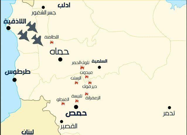 السعودية تطالب بوقف الضربات الروسية في سوريا
