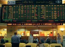 انتفاضة أسهم الإمارات ما هي الأسباب؟