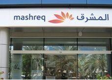 الإمارات السابعة عالمياً في حلول الدفع الإلكتروني