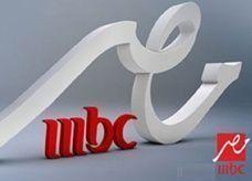 ورطة أم بي سي مصر مع سجن مقدم برامجها