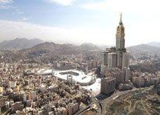 السعودية: أسعار العقارات القريبة من الحرم المكي تصل إلى 15000 ريال للمتر
