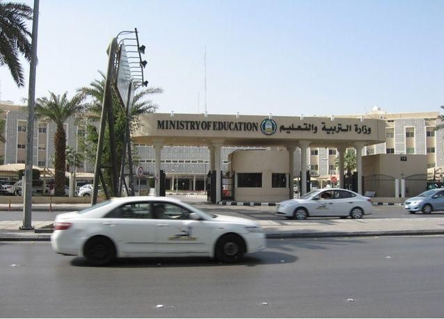 وزير التعليم السعودي: لا خوف على رواتب المعلمين