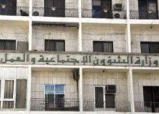 ثلث موظفي القطاع العام بسوريا من حملة الشهادة الابتدائية وما دون
