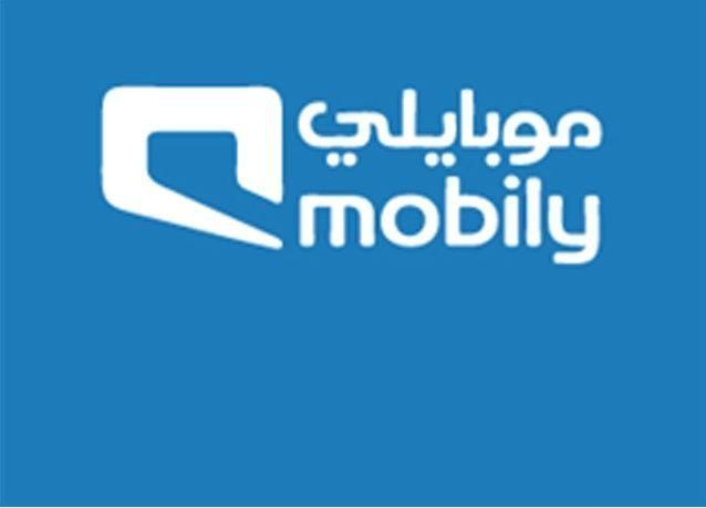 موبايلي السعودية تعيد تقييم نتائجها المالية للسنوات السابقة