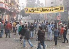 خسائر فادحة للبورصة المصرية بعد اشتباكات حول قصر الرئاسة