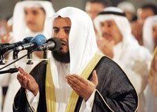 """السعودية تمنع الدعاء بـ """"هلاك اليهود والنصارى"""" وإلغاء تحريم بيع العقارات للشيعة"""