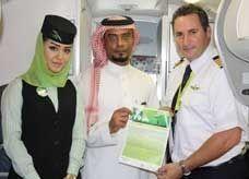 250 ريال قسيمة مجانية للمسافرين على متن طيران ناس السعودي