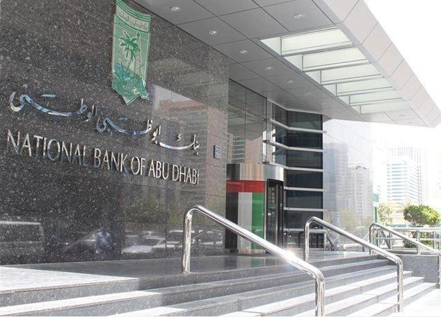 استقرار صافي ربح أبوظبي الوطني في الربع الثالث