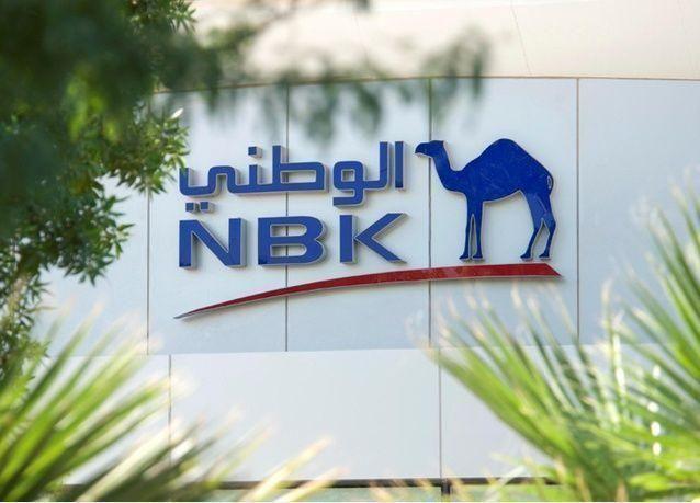 الوطني للاستثمار وكامكو الكويتيتان تديران إصدار سندات بقيمة 125 مليون دولار