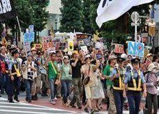 638.5 مليار دولار تحتاجها اليابان على الأقل للتخلص من الطاقة النووية