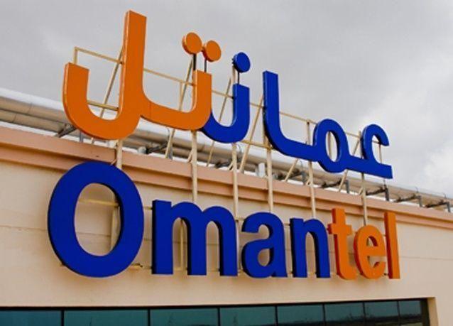عمانتل تختار 3 بنوك لإصدار صكوك محتمل