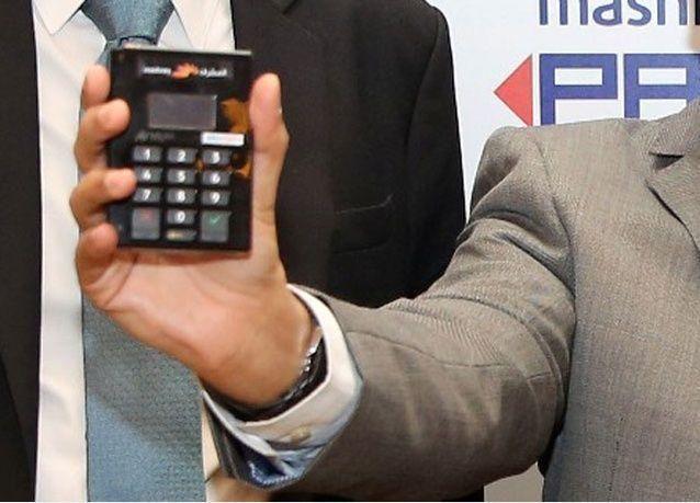 بنك المشرق يطلق جهازا لتلقي الأموال من بطاقات الائتمان في أي مكان