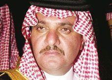 العاهل السعودي يعين الأمير سعود بن نايف أميراً للمنطقة الشرقية