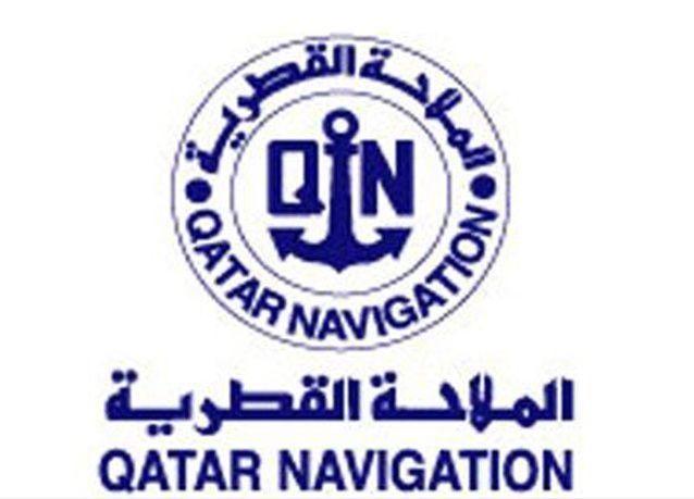 نمو صافي ربح شركة الملاحة القطرية 1.8% في الربع الثالث