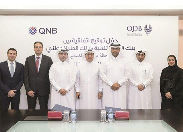 المتحدة للتنمية القطرية توقع اتفاق تمويل قيمته 203 ملايين دولار
