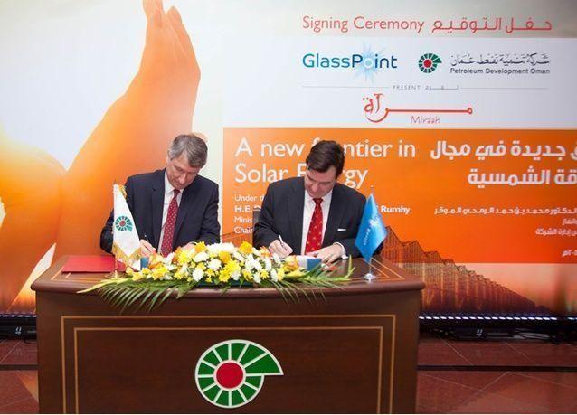 شركة تنمية نفط عمان وجلاس بوينت سولار توقعان عقداً لبناء إحدى أكبر محطات توليد بخار بالطاقة الشمسية بالعالم