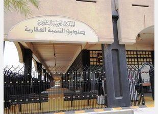 انفراج أزمة القرض الإضافي في السعودية